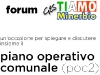 20110212-forum-poc2